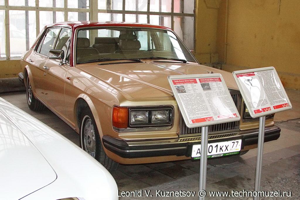 Rolls-Royce Silver Spirit I 1980 года в музее Московский транспорт