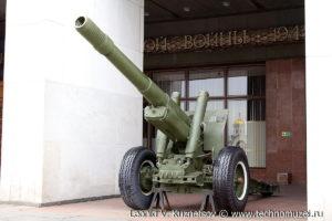 Гаубица-пушка МЛ-20 в Музее на Поклонной горе
