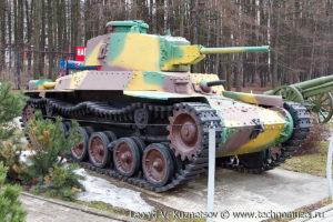 Японский танк Шинхото Чи-Ха в Музее на Поклонной горе