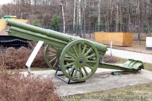 Японская пушка Тип 90 в Музее на Поклонной горе