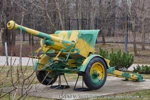 Японская зенитная пушка Тип 88 в Музее на Поклонной горе