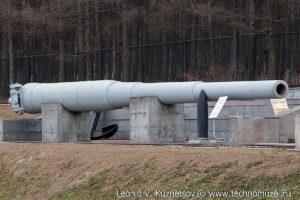 Ствол пушки линкора Севастополь в Музее на Поклонной горе