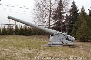 Корабельная пушка Канэ в Музее на Поклонной горе