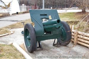 Гаубица 1910-30 годов на закрытой позиции в Музее на Поклонной горе