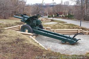 Гаубица М-30 на закрытой позиции в Музее на Поклонной горе