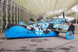 Хвост сбитого истребителя Мессершмитт в Музее на Поклонной горе