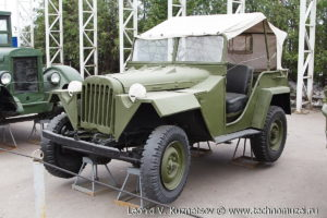 ГАЗ-67Б в Музее на Поклонной горе