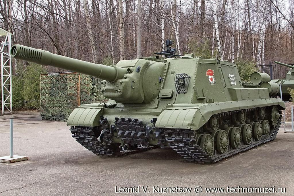 ИСУ-152К в Музее на Поклонной горе