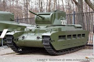 Английский танк Матильда в Музее на Поклонной горе