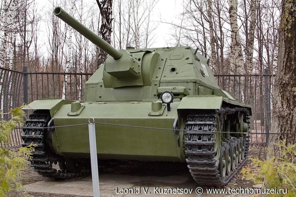 СУ-76и в Музее на Поклонной горе