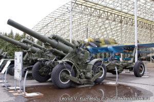Гаубица Б-4М с передком в Музее на Поклонной горе