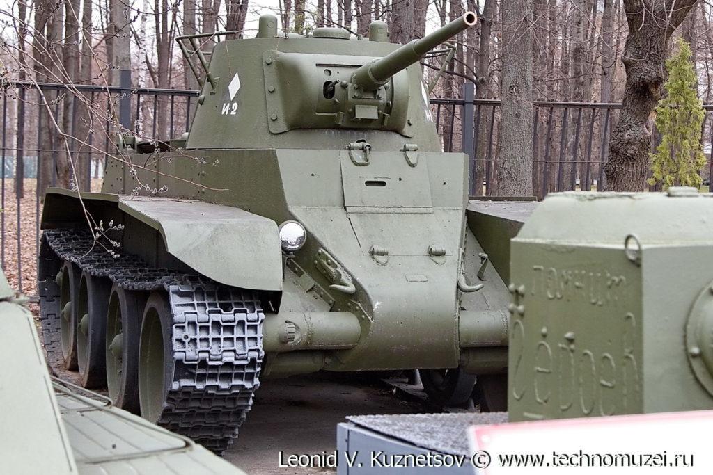 Танк БТ-7 в Музее на Поклонной горе