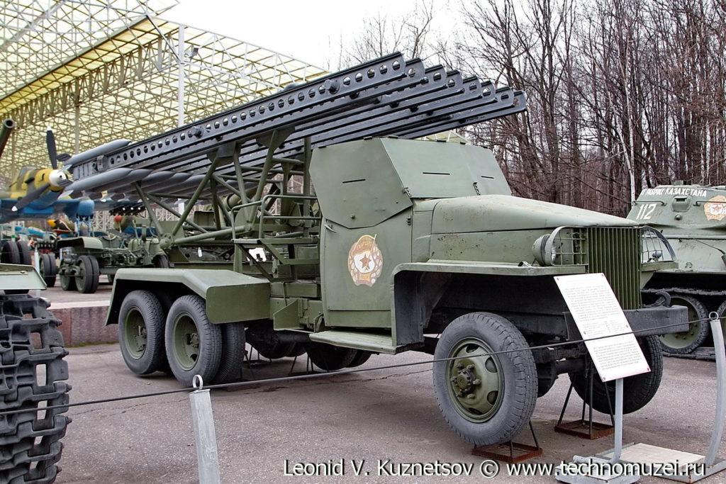 Катюша БМ-13-16 в Музее на Поклонной горе
