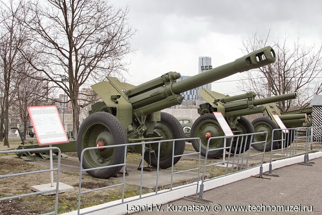 Гаубица Д-1 в Музее на Поклонной горе