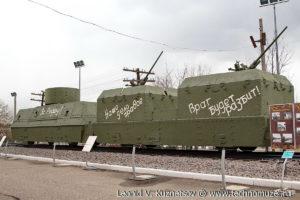 Артиллерийские бронеплощадки бронепоезда в Музее на Поклонной горе