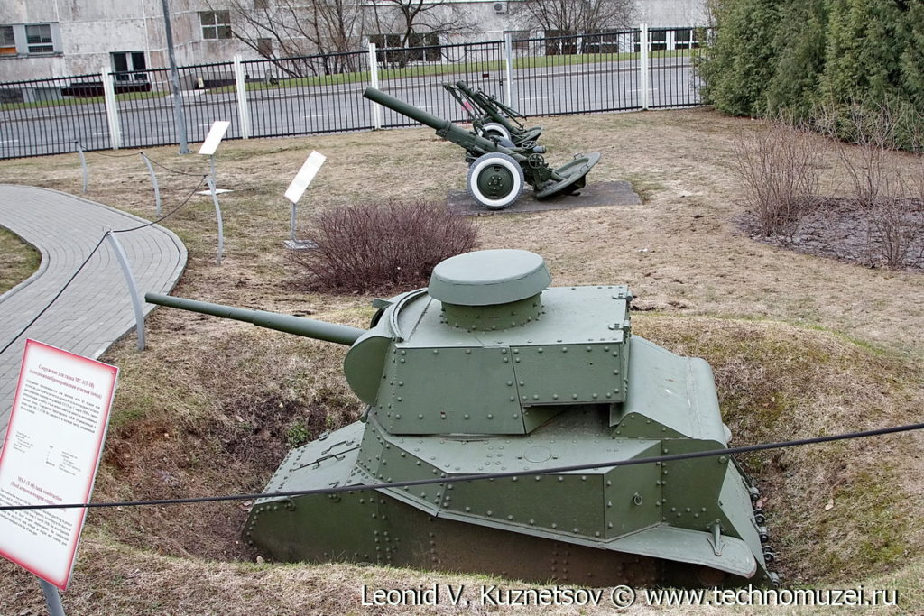 Танк МС-1 Т-18 в Музее на Поклонной горе