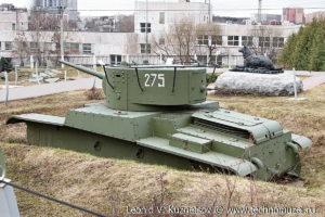 Огнеметный танк Т-46-1 в Музее на Поклонной горе