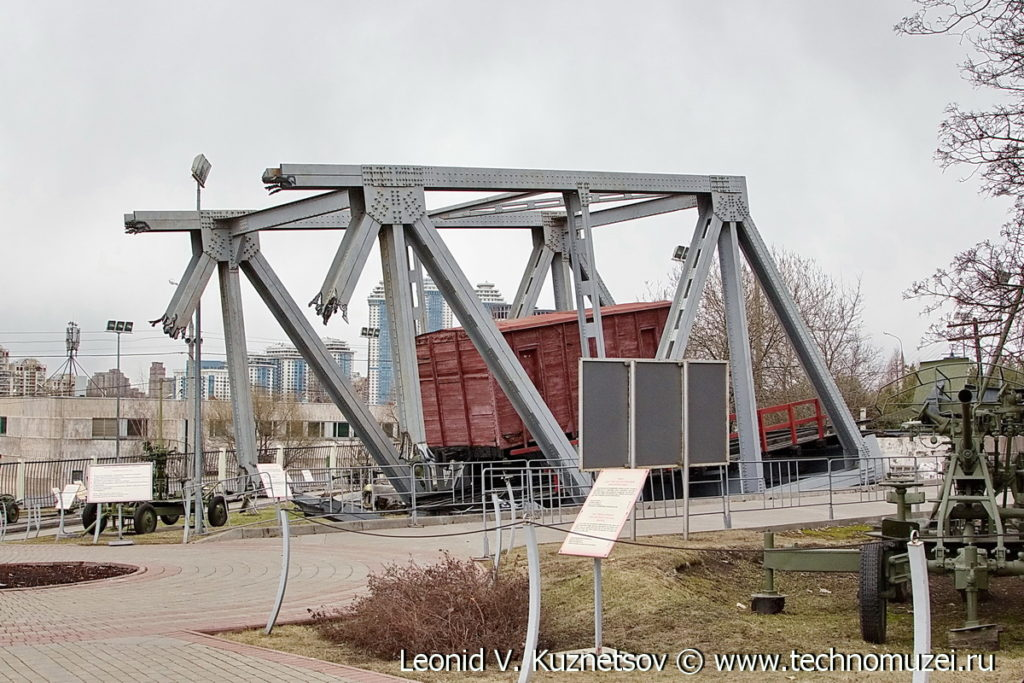 Взорванный мост в Музее на Поклонной горе