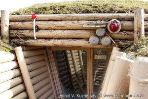 Землянка в Музее на Поклонной горе