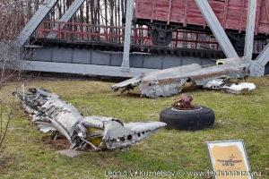 Обломки сбитого Ju-88 в Музее на Поклонной горе