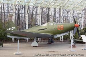 Истребитель Кингкобра в Музее на Поклонной горе
