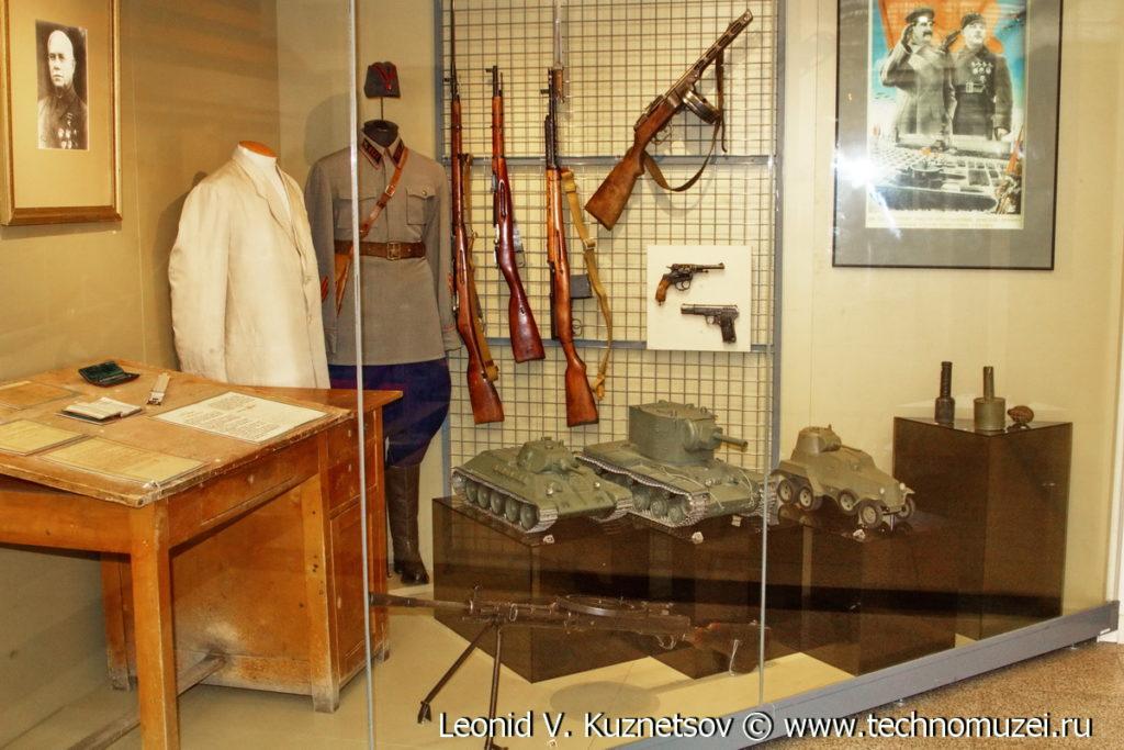 Музей на Поклонной горе