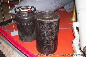Глубинные бомбы в Музее на Поклонной горе