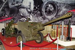 Пушка ЗиС-3 в Музее на Поклонной горе