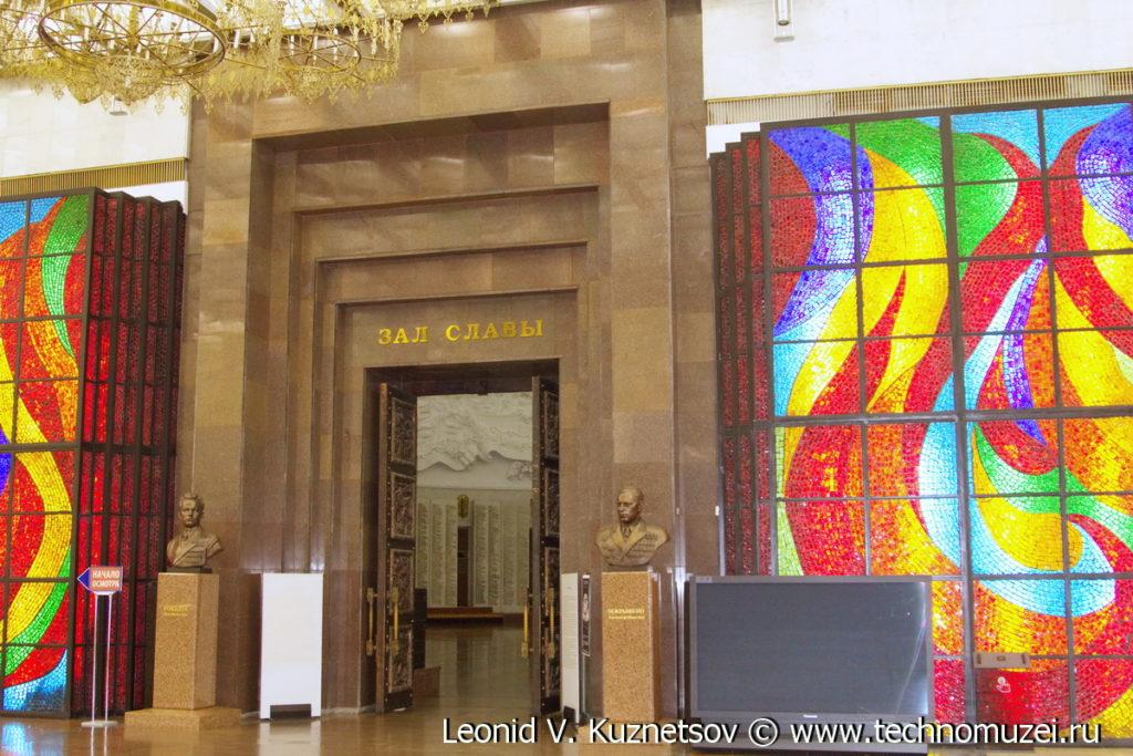 Зал Славы в Музее на Поклонной горе