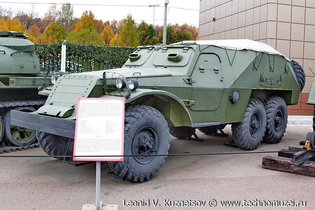 Бронетранспортер БТР-152 в Музее на Поклонной горе
