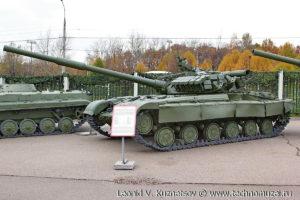 Танк Т-64А в Музее на Поклонной горе