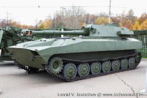 САУ 2С1 Гвоздика. в Музее на Поклонной горе