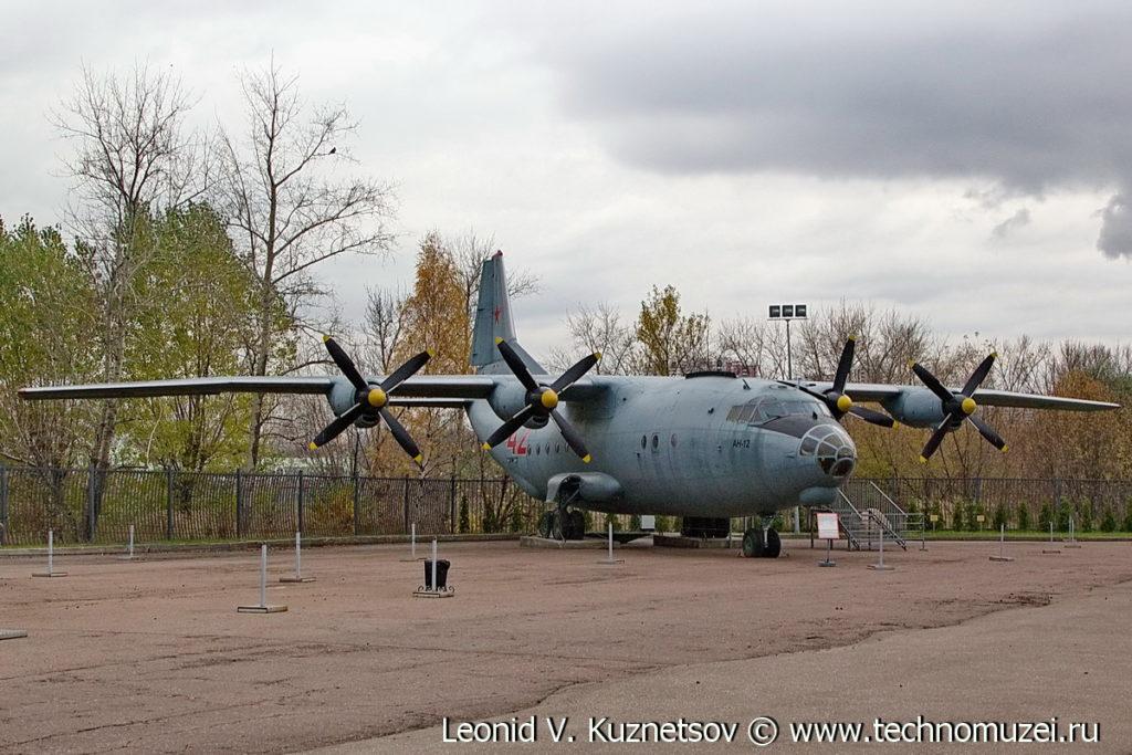 Транспортный самолет Ан-12 в Музее на Поклонной горе
