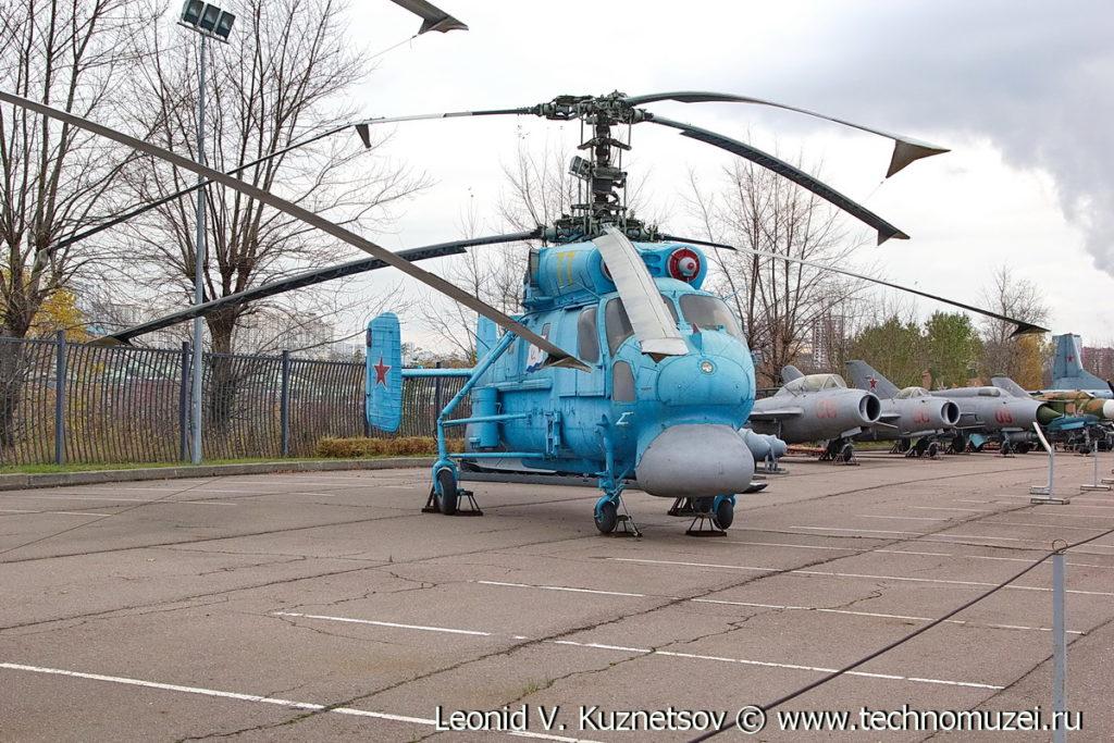 Противолодочный вертолет Ка-25ПЛО в Музее на Поклонной горе