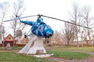 Памятник вертолёту Ми-1 в Ярославле