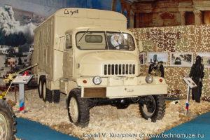 "Фургон шахидов Praga V3S на выставке ""Операция в Сирии"" в парке Патриот"