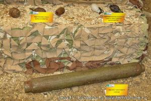"""Используемые террористами мины на выставке """"Операция в Сирии"""" в парке Патриот"""