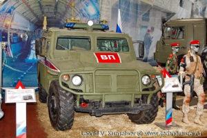 """Автомобиль военной полиции ГАЗ-233014 Тигр на выставке """"Операция в Сирии"""" в парке Патриот"""