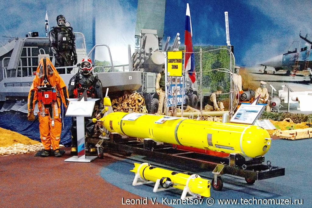 """Подводные противодиверсионные средства на выставке """"Операция в Сирии"""" в парке Патриот"""