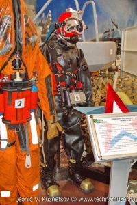 """Универсальное водолазное снаряжение СВУ-5-1 на выставке """"Операция в Сирии"""" в парке Патриот"""