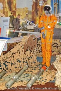 """Морской спасательный костюм МСК-5 на выставке """"Операция в Сирии"""" в парке Патриот"""