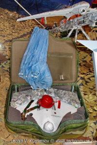 """Комплекс БПЛА """"Элерон-3"""" на выставке """"Операция в Сирии"""" в парке Патриот"""