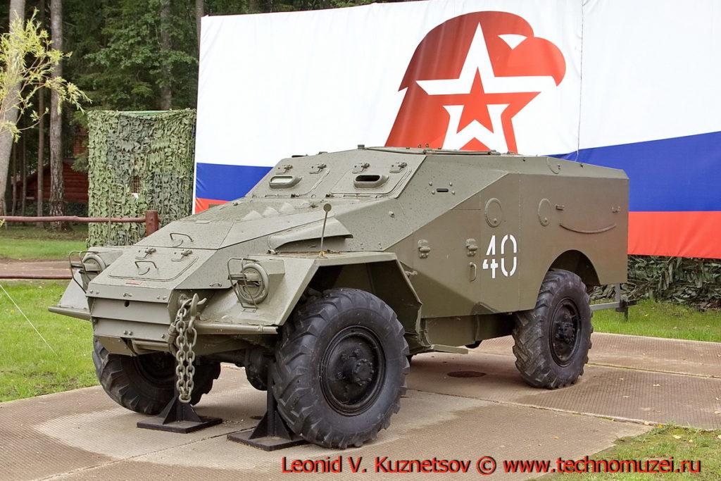 Бронетранспортер БТР-40Б в парке Патриот