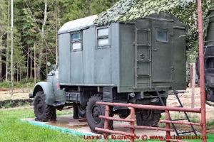 Радиостанция на шасси ГАЗ-63 в парке Патриот