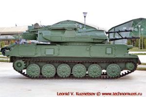 ЗСУ-23-4 2А6 Шилка в парке Патриот