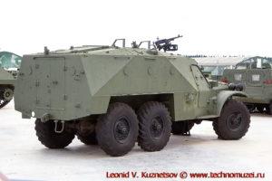 Бронетранспортер БТР-152К в парке Патриот