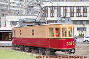 Трамвай Ф вышка для ремонта контактной сети на параде трамваев в Москве