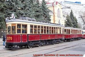 Трамваи КМ и КП на параде трамваев в Москве
