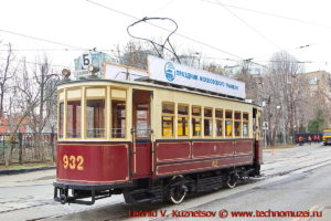Трамвай БФ на параде трамваев в Москве