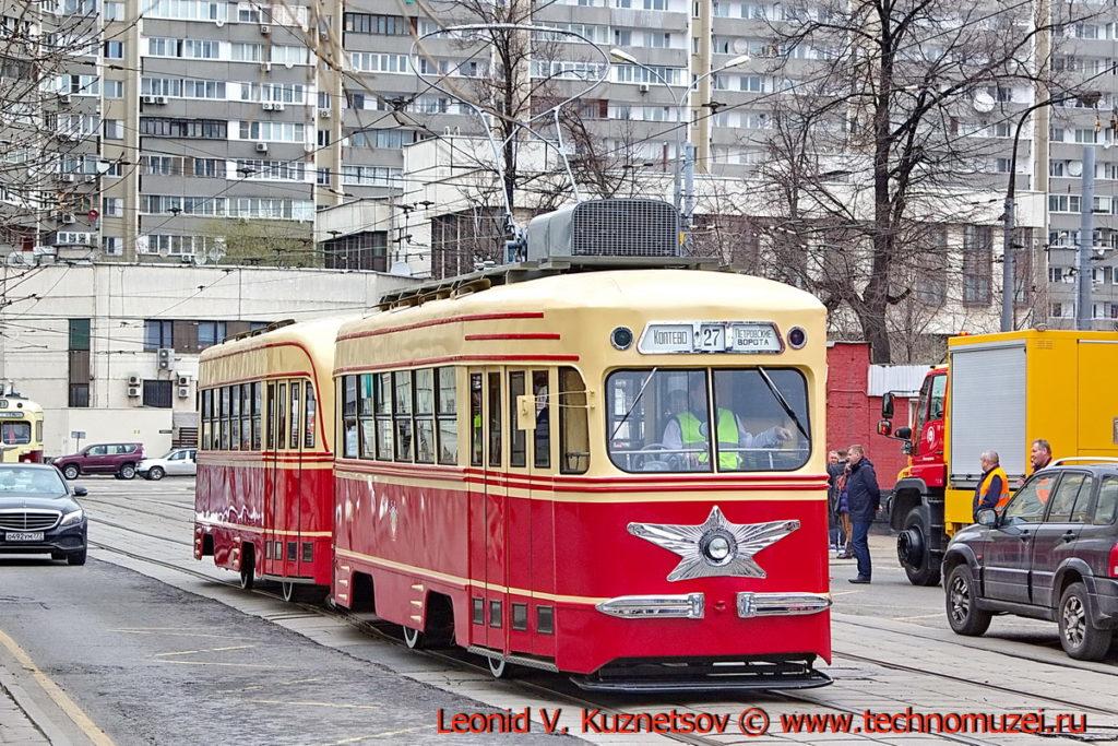 Трамваи КТМ-1 и КТП-1 на параде трамваев в Москве